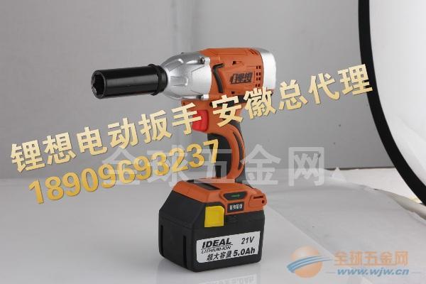 蚌埠锂电扳手 蚌埠架子工锂电扳手 蚌埠电动扳手代理