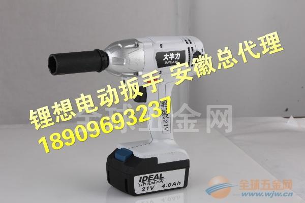 大牛力電動扳手安徽總代理 可自行換碳刷,架子工電動扳手首選