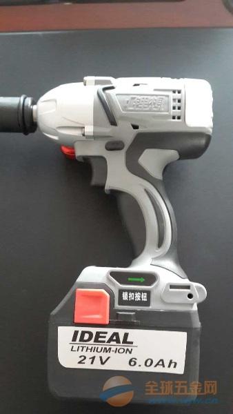 淮南充電式電動扳手 架子工充電扳手 架子工電動扳手