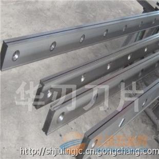 上海剪板机刀片厂家批发