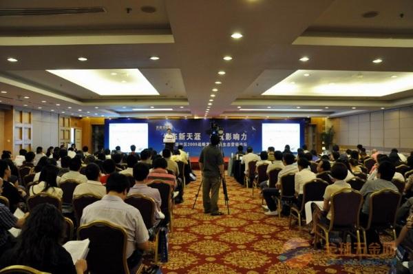 上海会议背景板制作搭建工厂