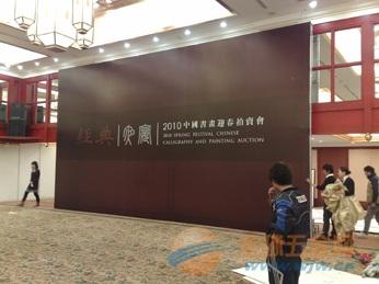 上海布展公司,上海会议展板制作工厂