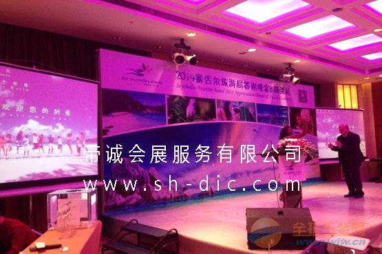 上海行架出租,会议背景板搭建