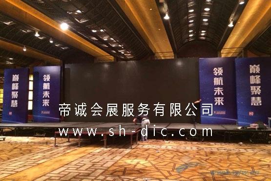 上海浦东会议背景板搭建
