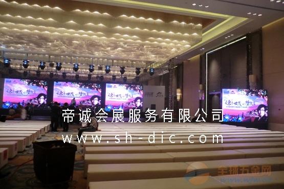 上海沙发凳出租公司