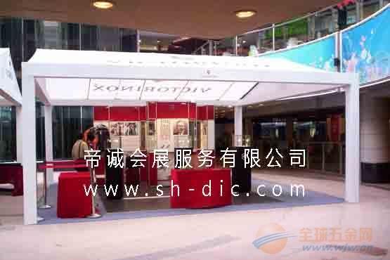 上海特卖帐篷搭建公司