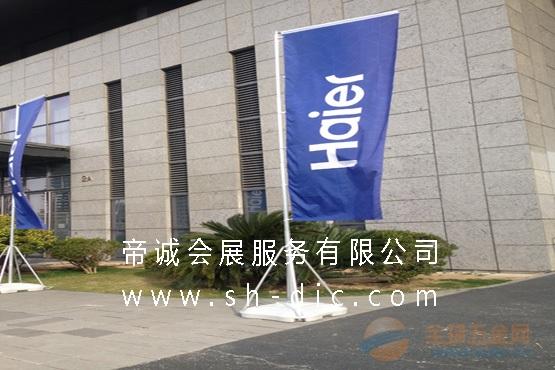 上海注水道旗租赁公司