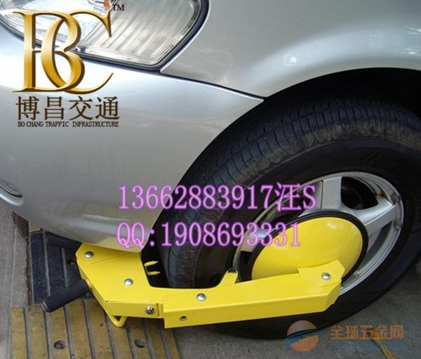 重庆车轮锁厂家销售汽车车轮锁