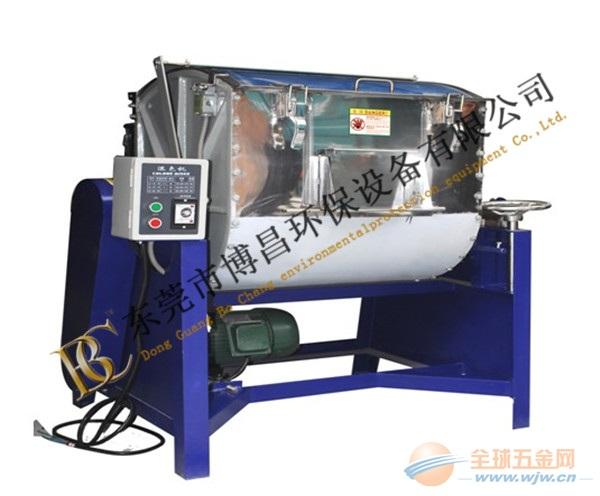 浙江卧式混色机厂家供应杭州色粉搅料机价格