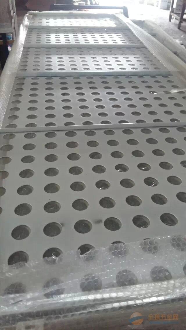 广汽传祺装饰冲孔板