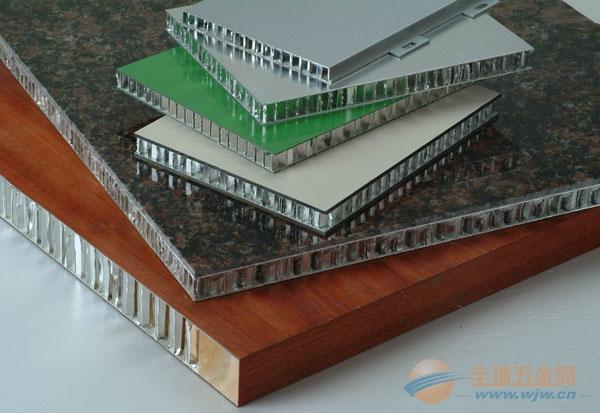 氟碳铝蜂窝板供应