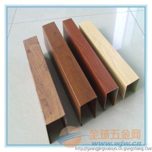 江苏泰州市型材铝方通弧形铝方通
