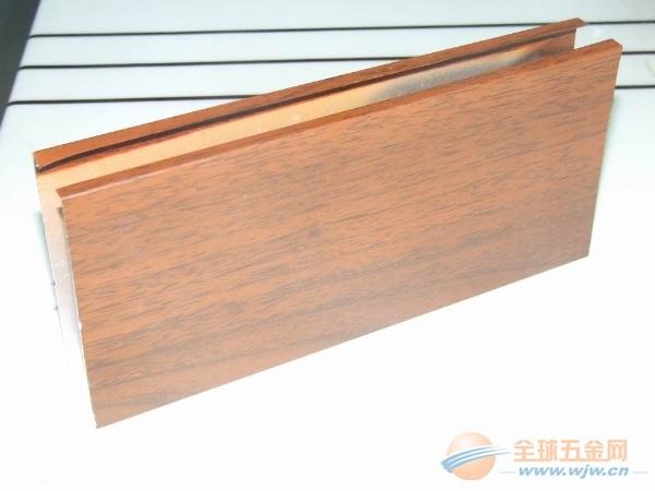海南木纹挂片铝方通弧形铝方通生产