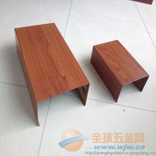 浙江定制铝方通木纹铝方通生产