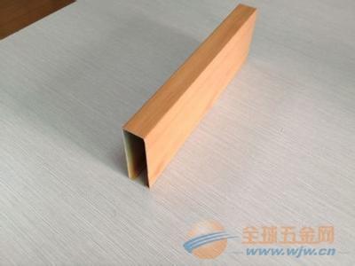 广西木纹波浪造型铝方通弧形铝方通生产