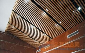 陕西铝方通格栅造型铝方通生产