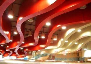 铝方通_弧形铝方通_弧形铝方通厂家直销