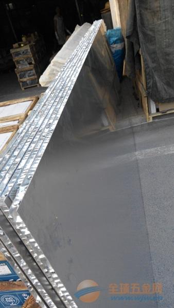 厂房专用铝蜂窝板吊顶生产厂家