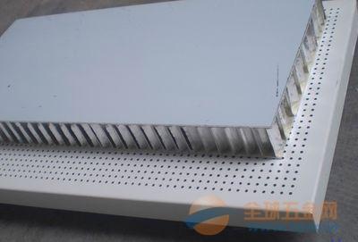 棋牌室专用吸音保温防震铝蜂窝板生产厂家