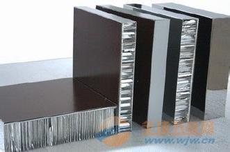 不锈钢门专用铝蜂窝板-厂家订做