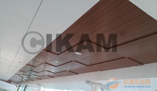 广汽本田4S店专用木纹金属天花吊顶