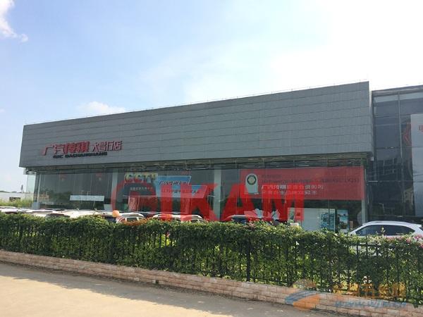 广汽传祺4S店专用镀锌钢板幕墙