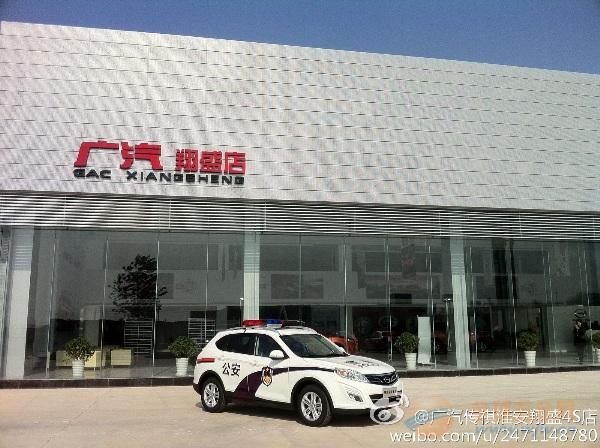 唐山启辰汽车4S店镀锌钢板天花供应商
