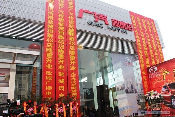 梅州市广汽传祺镀锌钢板天花批发中心