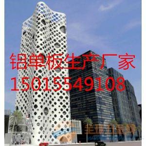 伊川縣雙曲鋁單板生產工藝15015549108