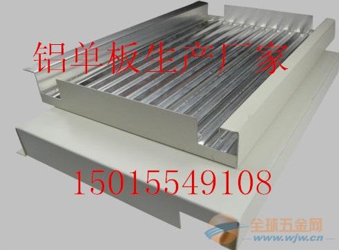 格爾木市佛山烤漆鋁單板專業廠家廠價直銷