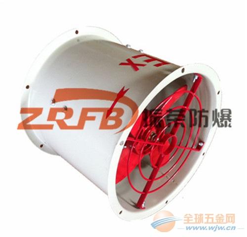 防爆轴流风机系列