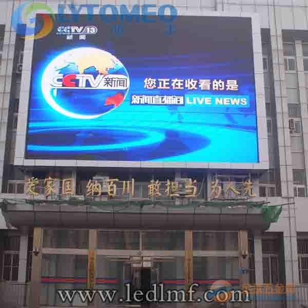 深圳高清led显示屏价格led大屏幕案例led大电视