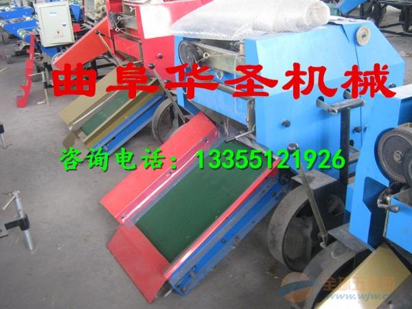 华圣牌畜牧养殖业机械青贮打捆机