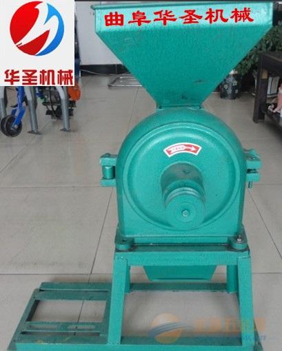 华圣牌粮食加工设备磨面机