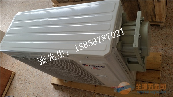 3P防爆空调|3匹防爆空调|BKGR-3P防爆空调