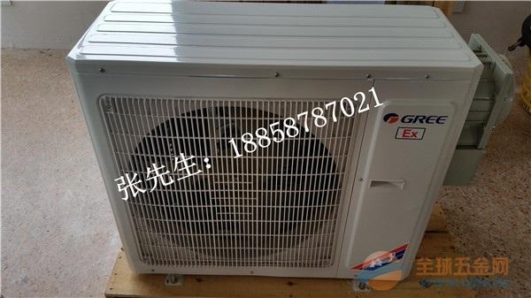 2p防爆空调价格