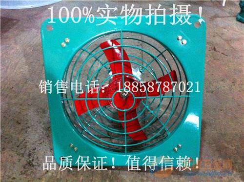 防爆排风扇单