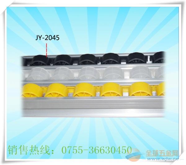 滑轨-黄色轮子滑轨-批发滑轨-销售滑轨