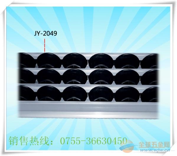 广东JY-2045流利条厂家,珠三角最便宜的滑轨厂家