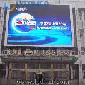 利明丰,利明丰电子科技有限公司,LED显示屏厂家\公司