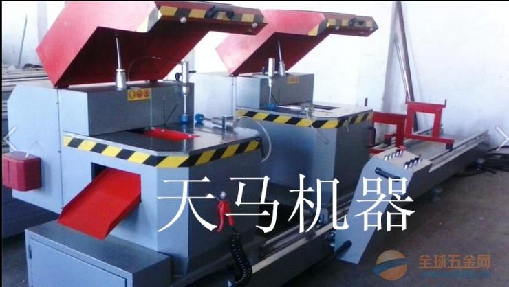 庄河加工断桥铝门窗设备价格(发货快)