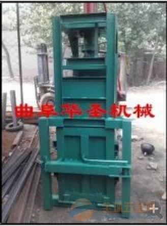 稻草打包机废纸箱液压打包机厂家直销打包机