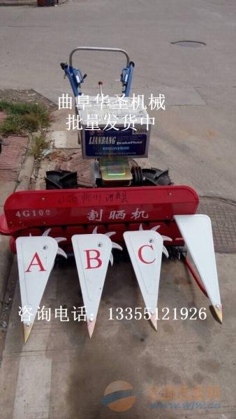 建宁县小麦割晒机黑麦草收割机
