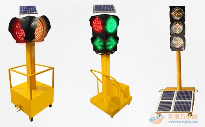 太阳能移动信号灯,应急交通红绿灯产品概述: 组成部件:太阳能电池组件、蓄电池、控制器、LED、线路板、PC壳体等组成,适用于全天候工作,其最大优点体现在利用太阳能和其便利的移动性、灵活性。利用太阳光伏电能无须外界电源、施工安装周期短,具有携带方便,还可单独用在任何需要警示提醒的场所。 交通安全设施:城市道路中,通行缺口等需要安装夜间警示性标志需要车流分道或导向时,以提醒驾驶员及行人注意。在各种交通岔道及山区复杂路段及施工路段,太阳能黄闪警告灯及导向标能有效地起到提示过往车辆谨慎慢行,安全通过的作用,大大降