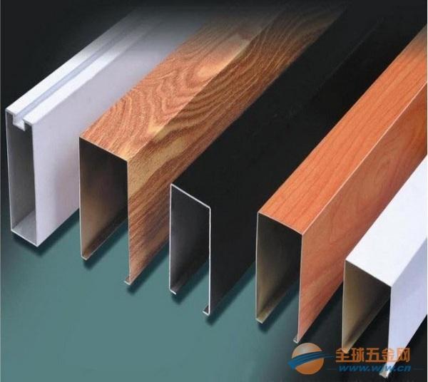 U型铝方通 广东铝方通厂家 铝方通的规格