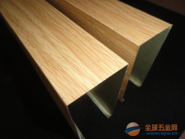 木纹铝方通-广州富腾铝单板铝方通生产厂家