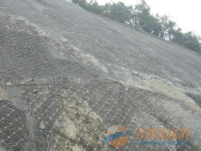 护坡网、主动防御网