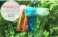 厂家批发茶韵塑料杯/广告杯/礼品水杯定制图片