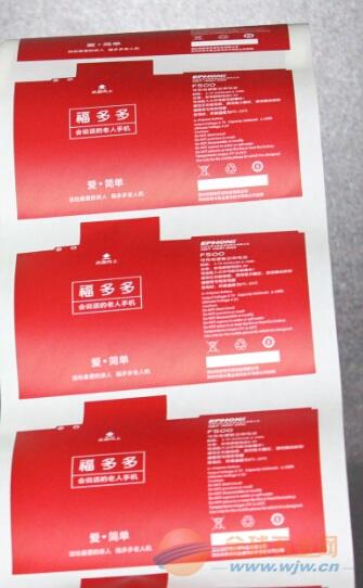 贵州商品包装标签生产批发优质厂家