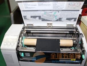 深圳东芝打印机供应商